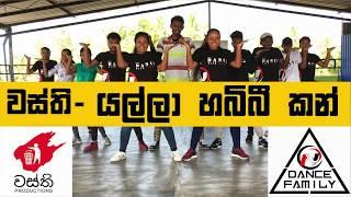 'Yalla Habibi Wasthi Productions' Dance Choreography