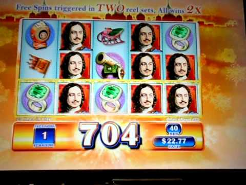 St. Petersburg Slot Free Spin Bonus at Pechanga Casino