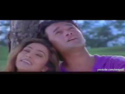 Song from Ajambari Maya Movie - Happy Birthday To You
