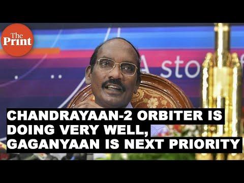 #Chandrayaan2 orbiter is