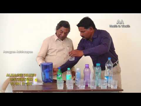 Alkaline Water Test in telugu