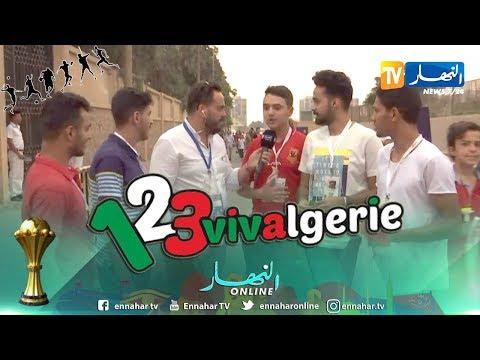 فلسطنيون من غزة جاءوا لملعب القاهرة من أجل مناصرة الخضر