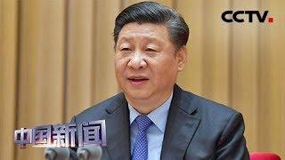 [中国新闻] 习近平就埃及开罗发生恐怖袭击向埃及总统塞西致慰问电 | CCTV中文国际