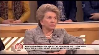 """Султан Хамзаев на первом канале """"Пусть говорят"""" -Спирт убийца"""
