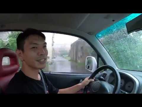 高雄下大雨試一下上次工研院的潑水劑 - YouTube