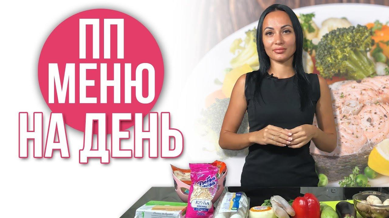 диетолог татьяна зайцева рецепты с фото кружева