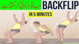 Learn How to Backflip in 5 Minutes| Backflip in 5 steps