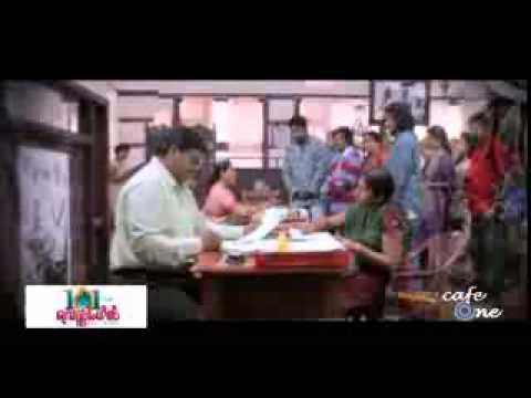 101 weddings malayalam movie trailer youtube youtube