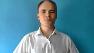 Вадим Горбань - преподаватель биологии