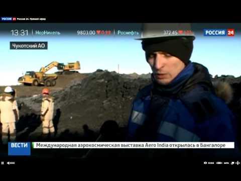 Фандюшкинское поле. Новая добыча угля.