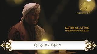Pembacaan Ratib Attas - Habib Ahmad Assegaf