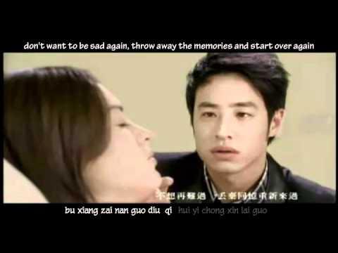 Wilber Pan Wei Bo 潘瑋柏 - wo men dou pa tong 我們都怕痛 English + Pinyin Subs Karaoke - YouTube