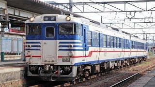 消えゆく国鉄型気動車 キハ47 羽越本線 831D 新津駅発車 / JR東日本