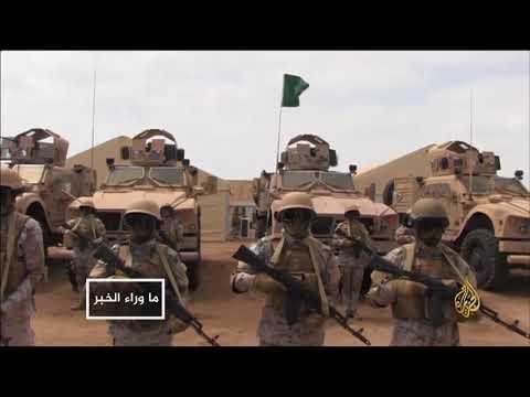 ماذا تساوي وديعة السعودية مقابل حرب اليمن؟  - نشر قبل 53 دقيقة