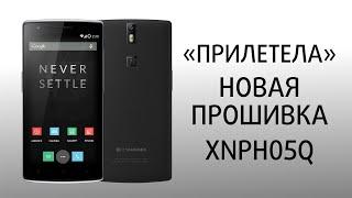 oneplus one (11) Автоматическая разблокировка смартфона Smart Lock