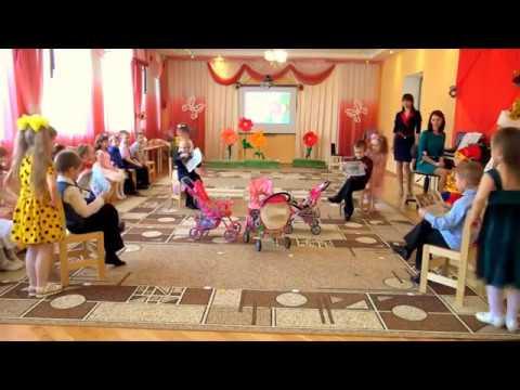 Танец в парах с колясками на 8 марта в детском саду