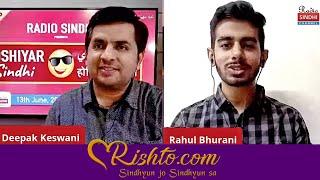 Interview with Rahul, Rishto.com at Hoshiyar Sindhi by RadioSindhi.com