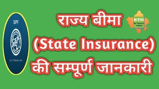 How to get pay slip ga55 rajasthan govt employee videos / Page 3