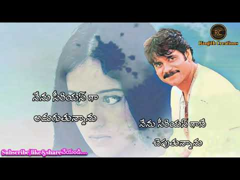 Manmadhudu Movie Nagarjuna Best Love Proposal Dialogue Whatsapp Status Video Telugu Nagarjuna Hero