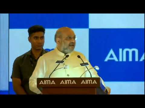 Shri Amit Shah addresses 46th National Management Convention of AIMA in New Delhi