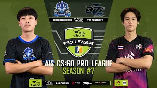 AIS CS:GO Pro League Season#7 R.4 Yokpokying vs. 2Be Continued  MAP1 OVERPASS