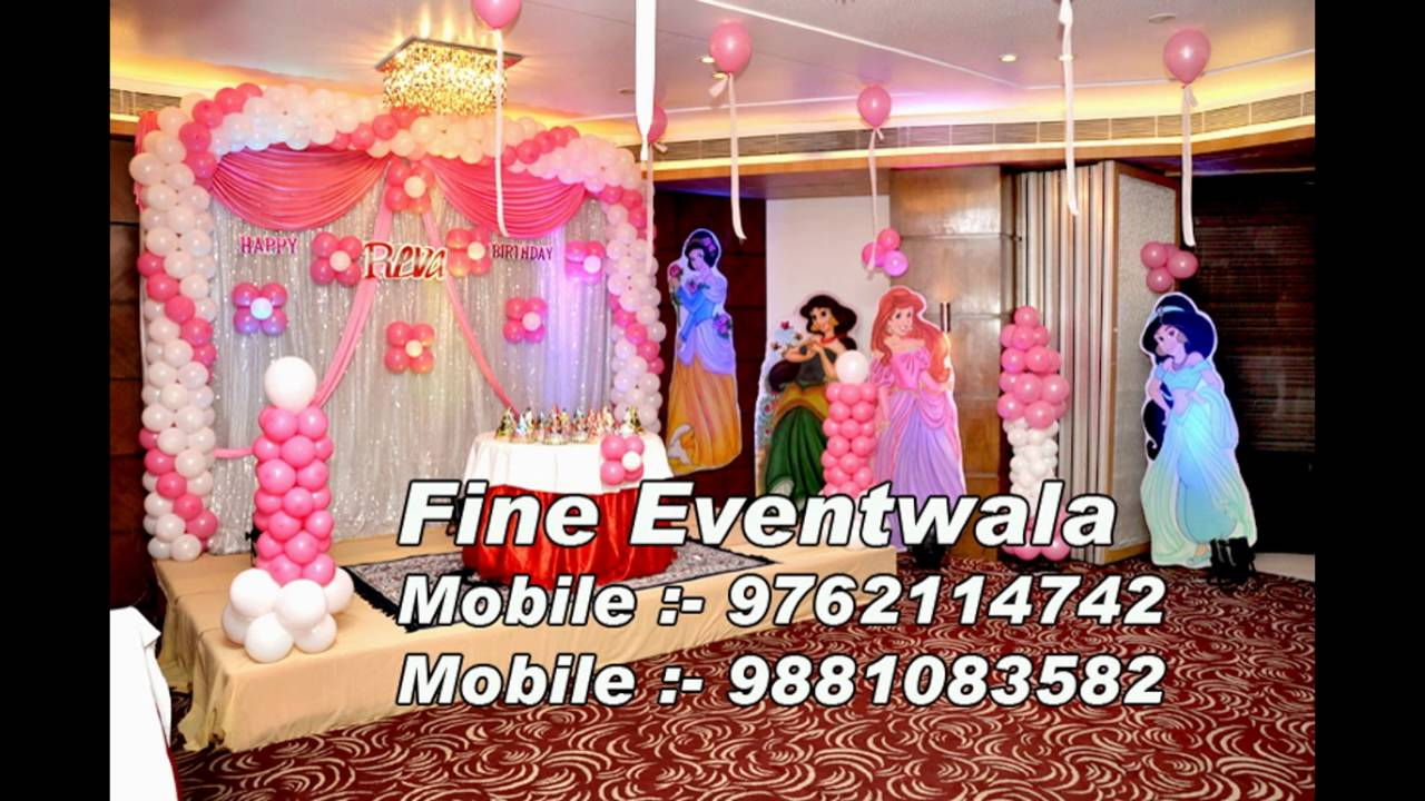 Pink White Color Balloons Birthday Party Pune Mobile
