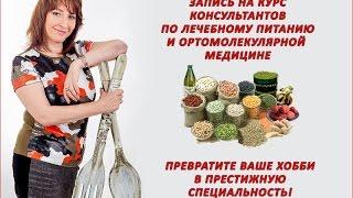 Курс консультантов