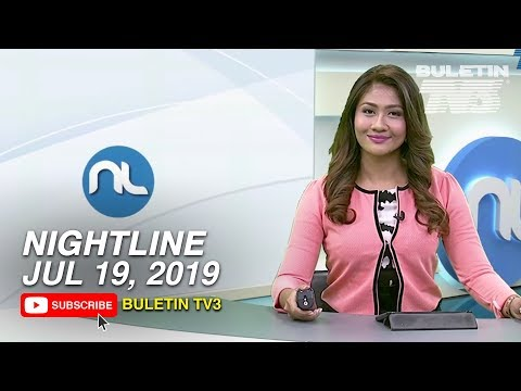Nightline (2019) | Fri, Jul 19