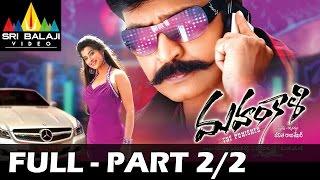 Mahankali Telugu Full Movie Part 2/2 | Rajasekhar, Madhurima | Sri Balaji Video