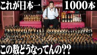 【日本一】VIPに愛される日本一の代表のバースデー!