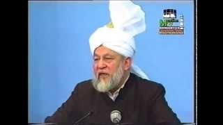 Friday Sermon 9 December 1994