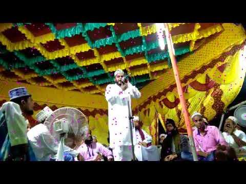 Super hit Naat Amanat Ghat Akhtar Parwaz naimi Sahab Madarsa bahrul  Uloom Syed fazle Karim