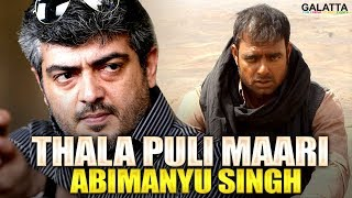 Thala Puli Maari, Would Love to Act with Ajith | Abimanyu Candid Talk