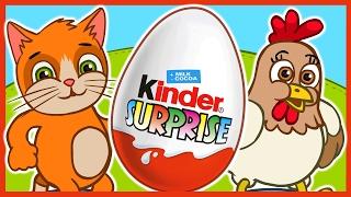 Мультик. Киндер Сюрприз. Как говорят животные. Kinder Surprise.
