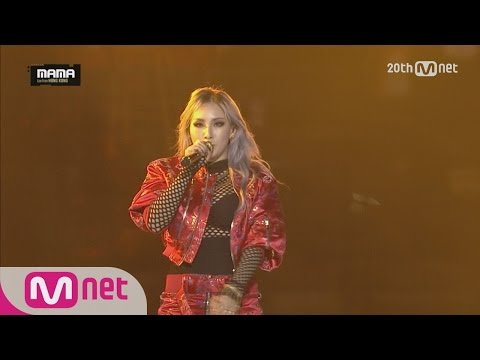 [CL-HELLO BITCHES] KPOP Concert MAMA 2015 | EP.2