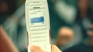 product demo Nokia 2650