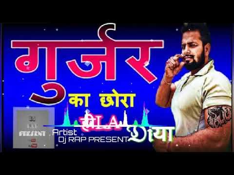 The Haryanvi Song-Gujjar Ka Chora Hila Diya || Dj Gulfam & Dj Rap ||
