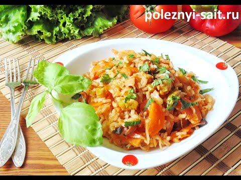 Овощное рагу с грибами и рисом