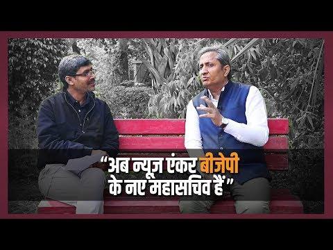 हिन्दुस्तान के न्यूज़ चैनलों ने डेमोक्रेसी को कुचला है : रवीश कुमार