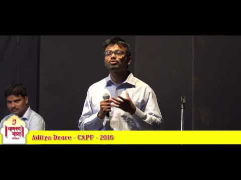 Aditya Deore | Central Armed Police Force | AIR - 73 | Dialogue with Students
