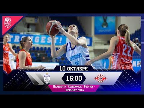 10.10.2021 16:00 Динамо (Курск) - Спартак (Ногинск)