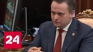 Состояние здравоохранения в Новгородской области обсудил с Путиным губернатор - Россия 24