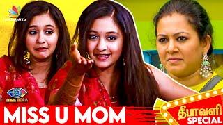 Mummy Please Don't Watch This🤣🤫 | Vj Archana Family Interview | Diwali Special, Zaara, Bigg Boss 4 cмотреть видео онлайн бесплатно в высоком качестве - HDVIDEO