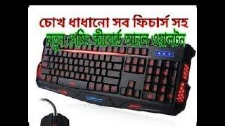 Walton new gaming keyboard  (WKGOO1WB)pro