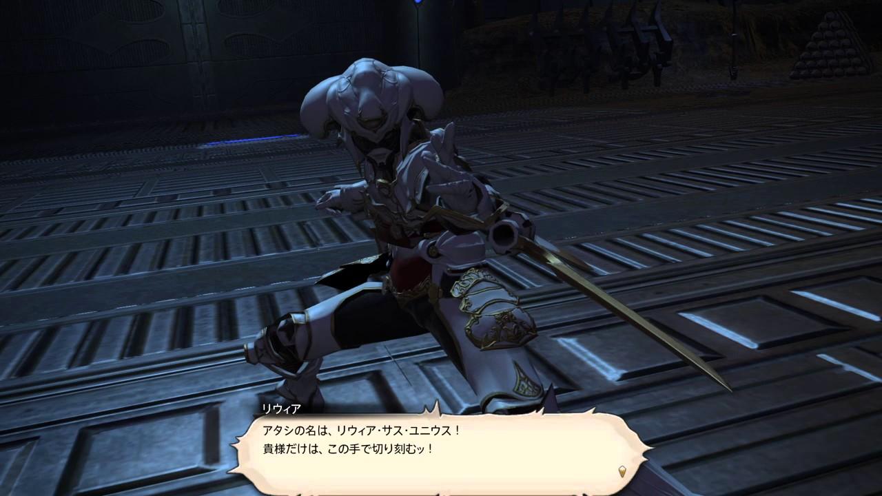 FF14】外郭攻略 カストルム・メ...