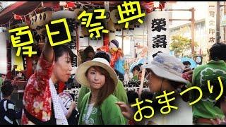 【食玩日本】日本夏日祭典(屋台、神輿)很好玩!!可以考慮排進你的日本旅遊行程喔!