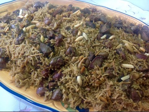 Dirty Rice With Chicken Livers & Gizzards