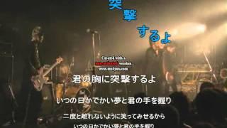 スタンス・パンクス - 真夜中少年突撃団.