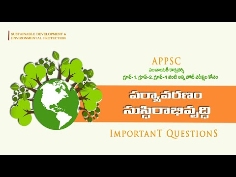 Environmental protection in telugu || practice bits