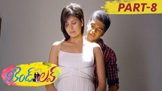 Weekend Love Full Movie Part 8 || Sri Hari, Adit, Supriya Shailaja